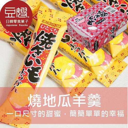 【豆嫂】日本零食 燒地瓜一口羊羹(20條/盒)