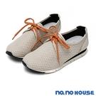 休閒鞋 輕便撞色透氣網布休閒鞋(米白)*nono house【18-3506mi】【現貨】
