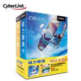 Cyberlink 訊連 威力影相創意包6 (極致版)