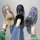 雪地靴女 雪地靴女短筒新款冬季一腳蹬亮片加絨加厚保暖毛毛面包棉鞋 快速出货