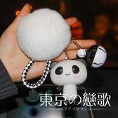熊貓鑰匙圈鑰匙扣掛件 東京戀歌