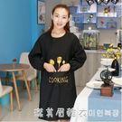 廚房圍裙長袖防水防油韓版時尚罩衣成人女男士家用工作服logo 漾美眉韓衣