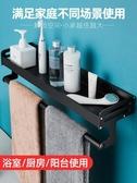 免打孔衛生間浴室置物架壁掛式洗澡洗手間廁所洗漱台毛巾收納牆上