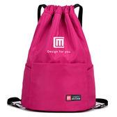 男女通用運動健身包 簡易戶外旅行背包 大容量輕便抽繩雙肩包收納【全館免運】