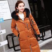 韓版時尚金絲絨過膝加厚棉服女中長款冬季連帽防風外套(現貨)26082快時尚