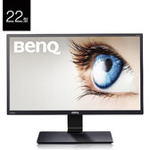 BenQ 明基GW2270HM 22 型德國萊茵雙 螢幕液晶顯示器