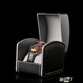 手錶收藏盒 高檔PU手錶盒子手錶箱收納盒禮品盒包裝盒手錶展示盒弧形手錶盒