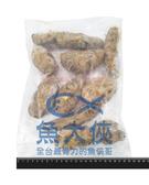 1C2B【魚大俠】AR007水林台農57號冰烤地瓜(1kg/包/水林)
