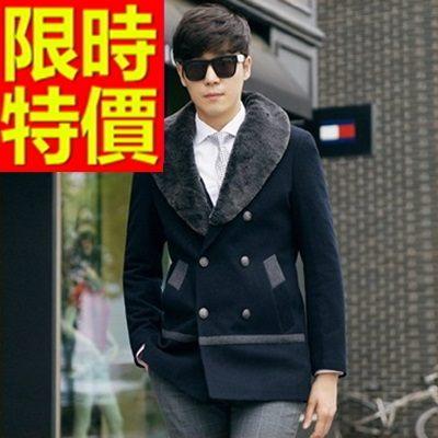 毛呢大衣-羊毛細緻保暖短版男風衣外套3色62n50【巴黎精品】