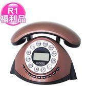 R1【福利品】Alcatel復古來電顯示有線電話Temporis Retro古銅色