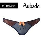 Aubade-藝術之吻S蕾絲三角褲(藍橘)Y6