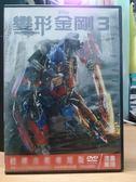 影音專賣店-C05-004-正版DVD【變形金剛3】-麥可貝執導