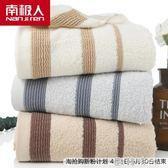 純棉浴巾繡花可愛兒童全棉成人男女情侶柔軟吸水夏季天薄款 歐韓時代