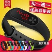 買一送一兒童手錶男女孩時尚潮流中小學生情侶夜光防水果凍手環電子錶