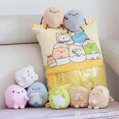 日本創意零食抱枕角落生物公仔床上睡覺布娃娃韓國女孩可愛萌禮物 moon衣櫥