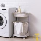 臟衣籃洗衣籃收納筐家用臟衣簍浴室裝衣婁框【雲木雜貨】