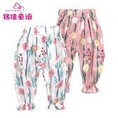嬰兒純棉防蚊褲兒童碎花休閒 褲1-3歲潮男小童女寶寶外穿褲子夏季 范思萊恩