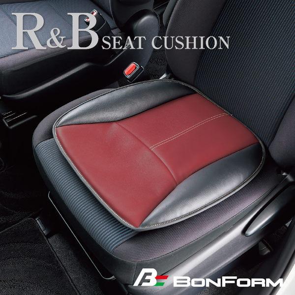 日本【BONFORM】R&B皮革系列舒壓坐墊(魂動紅) B5657-43RD