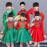 元旦兒童喜慶開門紅演出服女唐裝公主裙中國風主持人紅色合唱服裝 艾美時尚衣櫥