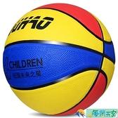 小學生孩幼兒園兒童籃球耐磨3-4-5號7寶寶青少年訓練專用皮球【海闊天空】