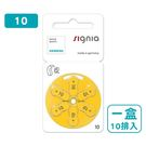 【德國西門子】助聽器電池 10A x10...