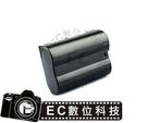 【EC數位】EN-EL15 相機電池 V1 ENEL15 Z6 Z7 D810 D750 D850 D500
