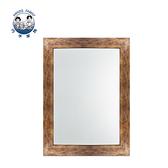 藝術防水雙掛鏡(木紋)-50*70cm