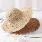 草帽-防曬戶外時尚優雅可折疊女遮陽帽2色73rp29【時尚巴黎】