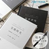 文藝簡約小清新復古筆記本