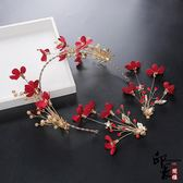 韓式新娘紅色結婚皇冠森系發箍頭飾婚紗發飾超仙花朵配飾盤發飾品【聖誕交換禮物】
