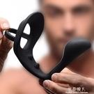 情趣男用品前列腺按摩器肛塞後庭外出長期高潮自衛慰器插屁眼肛門   完美 YXS