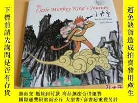 二手書博民逛書店西遊記譯版罕見英文原版 The Little Monkey King s Journey: Retold in E