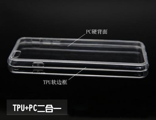 ♥ 俏魔女美人館 ♥Samsung Galaxy J3 Pro{飛魚*空壓防摔立體浮雕軟殼} 手機殼 手機套 保護殼