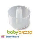 美國 Baby brezza 副食品料理機 調理機-專用蒸鍋