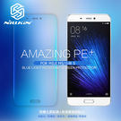 NILLKIN 小米手機 5 / 小米 5 Amazing PE+ 抗藍光 防爆玻璃貼 含鏡頭貼 9H硬度 螢幕玻璃膜 MIUI