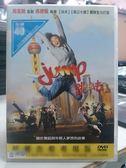 影音專賣店-D13-039-正版DVD*華語【跳出去】-張雨綺*立威廉