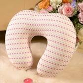 U型枕 肩頸-辦公室必備心型舒適記憶棉居家護頸枕頭4色73o15【時尚巴黎】