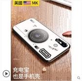 背夾式充電寶iPhone7背夾式6s電池7plus專用X一體Xs Max夾背8p超薄 玩趣3C