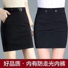 包臀裙韓版顯瘦短裙女春秋季百搭一步裙高腰半身裙大碼黑色OL包裙 快速出貨