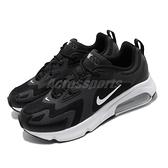 Nike 休閒鞋 Air Max 200 黑 白 男鞋 氣墊 運動鞋 【ACS】 CI3865-001