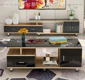 鋼化玻璃電視櫃茶幾組合簡約現代歐式小戶型客廳伸縮電視機櫃YYS
