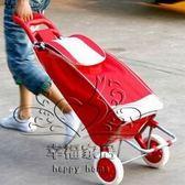 (百貨週年慶)購物車 新品爬樓車購物車行李車手拉車可折疊便攜買菜車購物車大號拉桿車xw