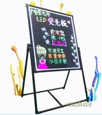 LED電子熒光板光夜光60 80廣告牌寫字板黑板發光屏手寫立式留言板MBS「時尚彩虹屋」