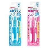 【貝親】第四階段訓練牙刷(粉、藍)