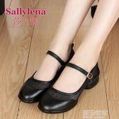 莎蘭娜舞蹈鞋女式廣場舞鞋夏季新款跳舞女鞋中跟軟底網面水兵舞鞋『潮流世家』