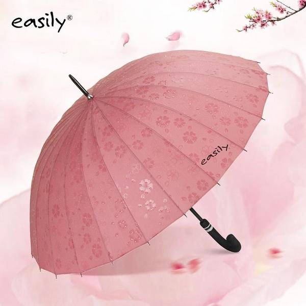 easily24骨雨傘創意長柄傘女超大雙人兩用晴雨傘免持式車用反向傘 喵小姐