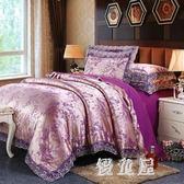 床套 四件套床上床罩超柔裸睡床品復古米提花床套夏碎花 QQ5219『優童屋』
