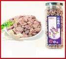 小葡萄(梅子葡萄乾)450g/罐,梅粉添加的鹹葡萄乾,鹹鹹甜甜好滋味【AK07027】 99愛買小舖