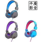 平廣 送袋 JLab JBuddies Studio 兒童 耳罩式 耳機 兒童耳機 兒童小孩用 耳罩式 台灣公司貨保1年