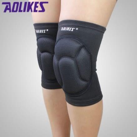 AOLIKES 加厚防撞海綿護膝(一雙入) 運動護具 SA0217A (購潮8)